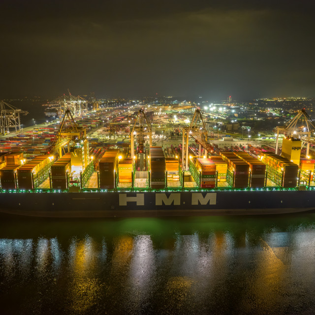 """""""HMM Container Ship"""" stock image"""