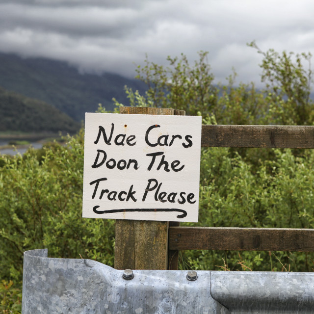 """""""Nae cars doon the track"""" stock image"""