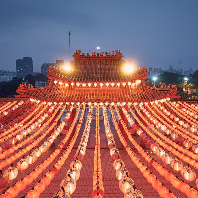 """""""Traditional Chinese red lanterns in temple in Kuala Lumpur"""" stock image"""