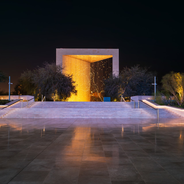 """""""Founder memorial park in Abu Dhabi downtown corniche area, monument to honor founder of United Arab Emirates night view"""" stock image"""