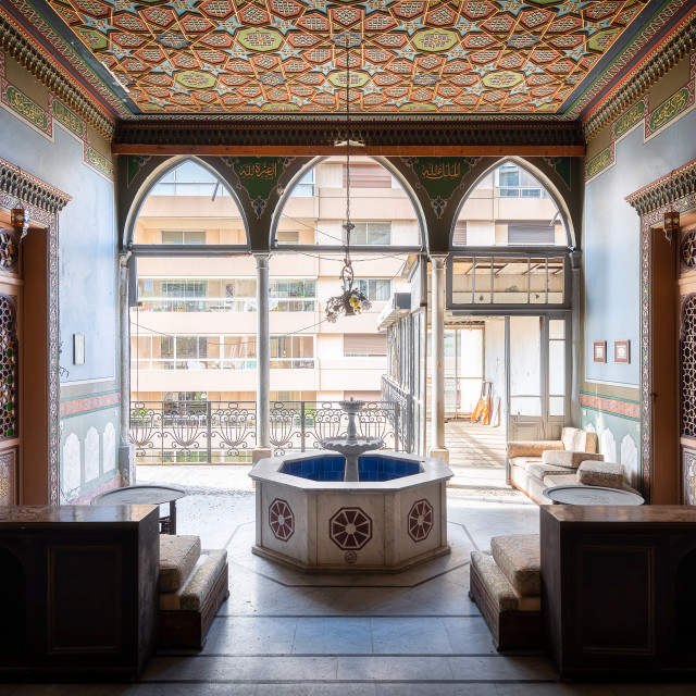 """""""Fountain Room at Tabbal Building in Beirut Lebanon"""" stock image"""