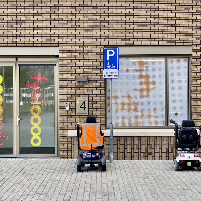 """""""Physiotherapy building entrance."""" stock image"""