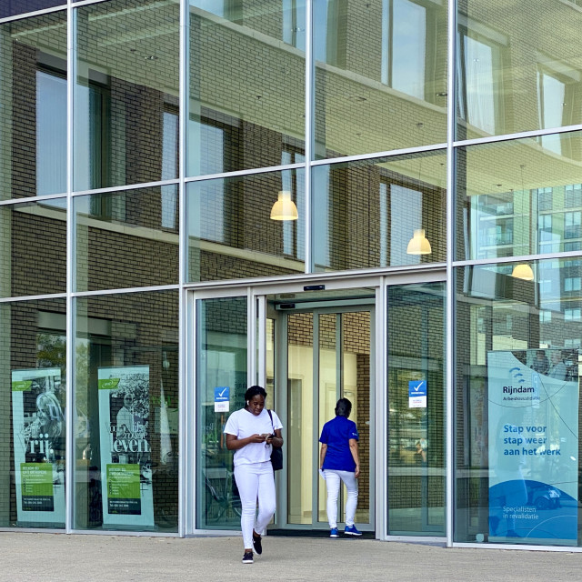 """Hospital entrance for doctors & nurses."" stock image"