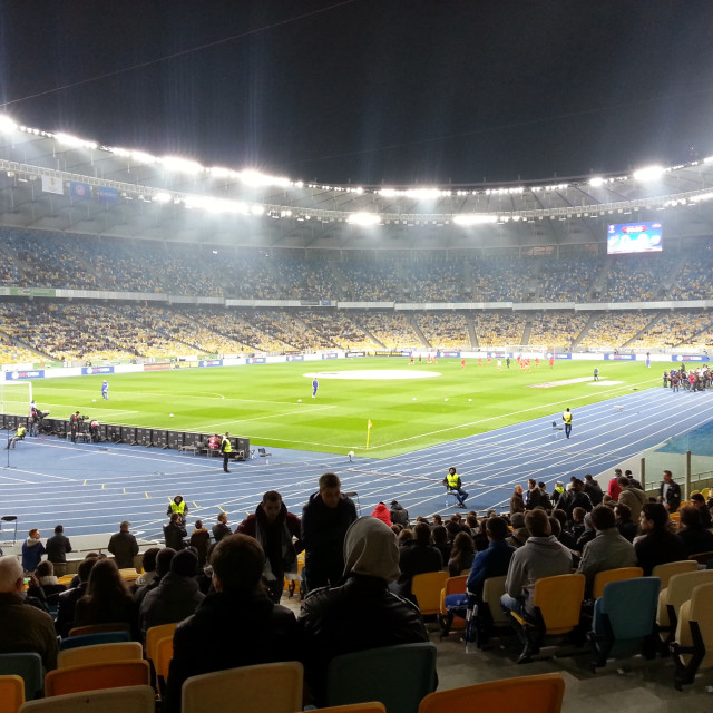 """Olympic Stadium, Kyiv, Ukraine"" stock image"