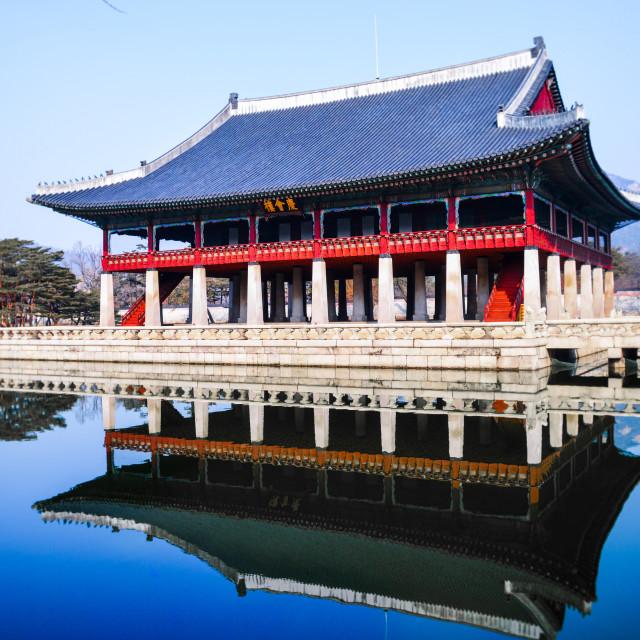 """Seoul, South Korea"" stock image"