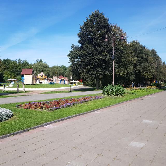 """Central Park of Culture and Rest, Lutsk, Ukraine"" stock image"
