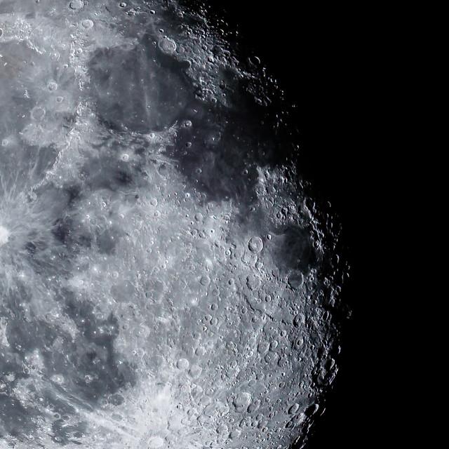 """Waning Gibbous Moon, 84% visible."" stock image"