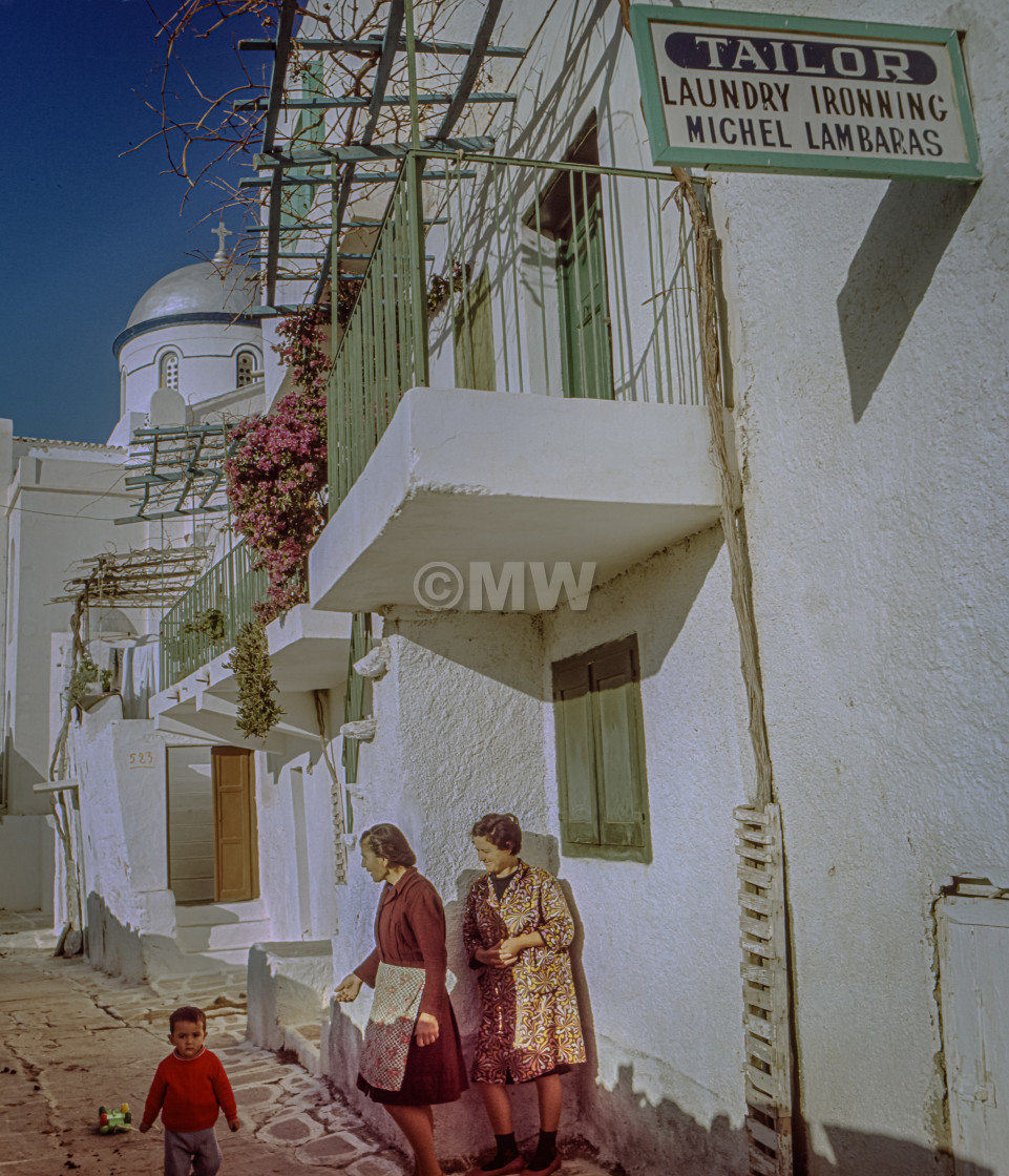 """Street scene, Chora, 1972"" stock image"