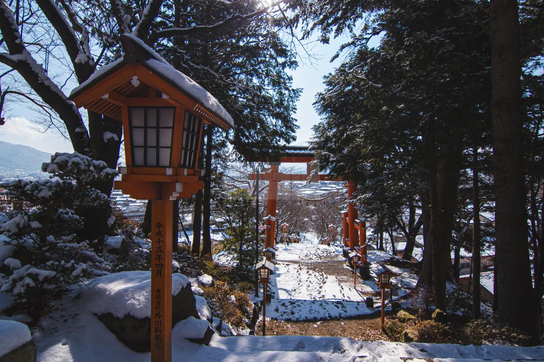 """Japanese Trail Lamps by Large Japanese Gate. Pole Translation: A"" stock image"