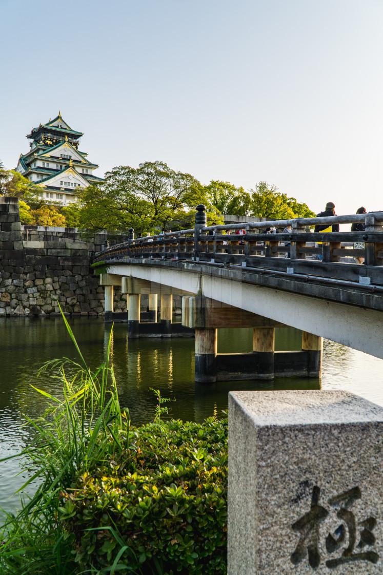 """""""Bridge Entering into Osaka Castle Grounds"""" stock image"""
