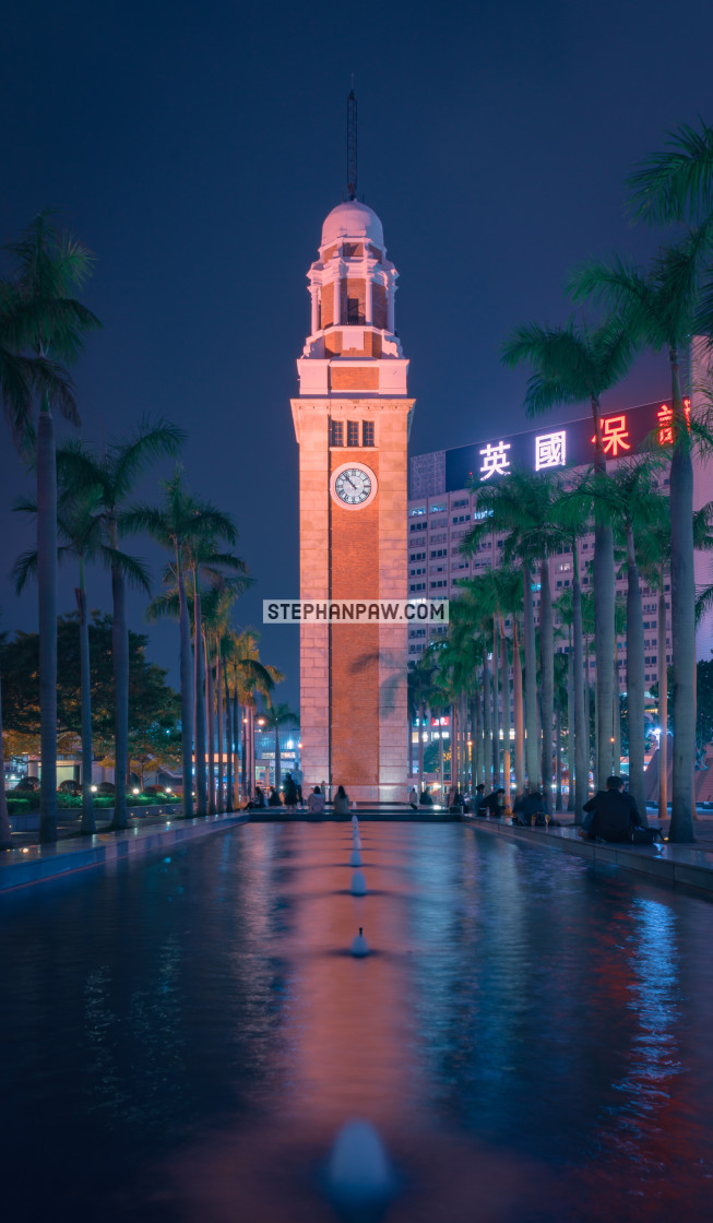 """Former Tsim Sha Tsui Clock Tower // Hong Kong, China"" stock image"