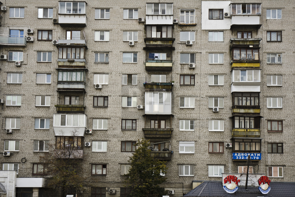 """Soviet architecture"" stock image"
