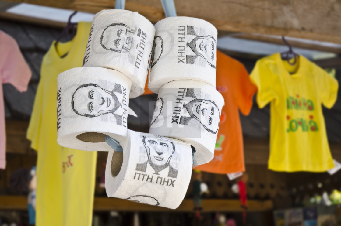 """Putin Toilet Rolls"" stock image"