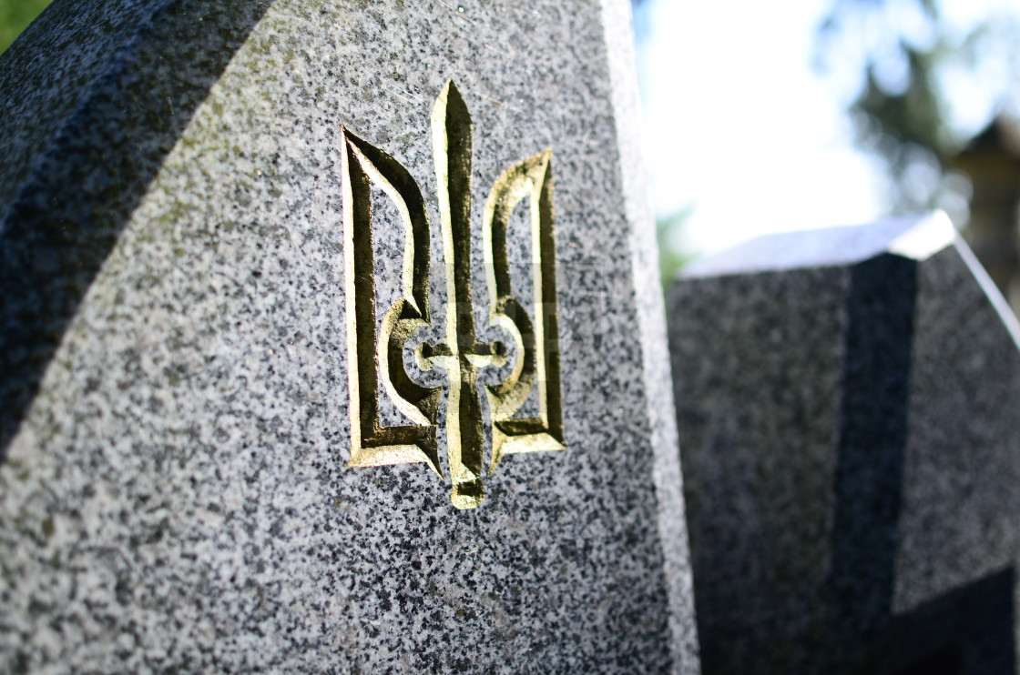 """Ukrainian symbol on gravestone"" stock image"