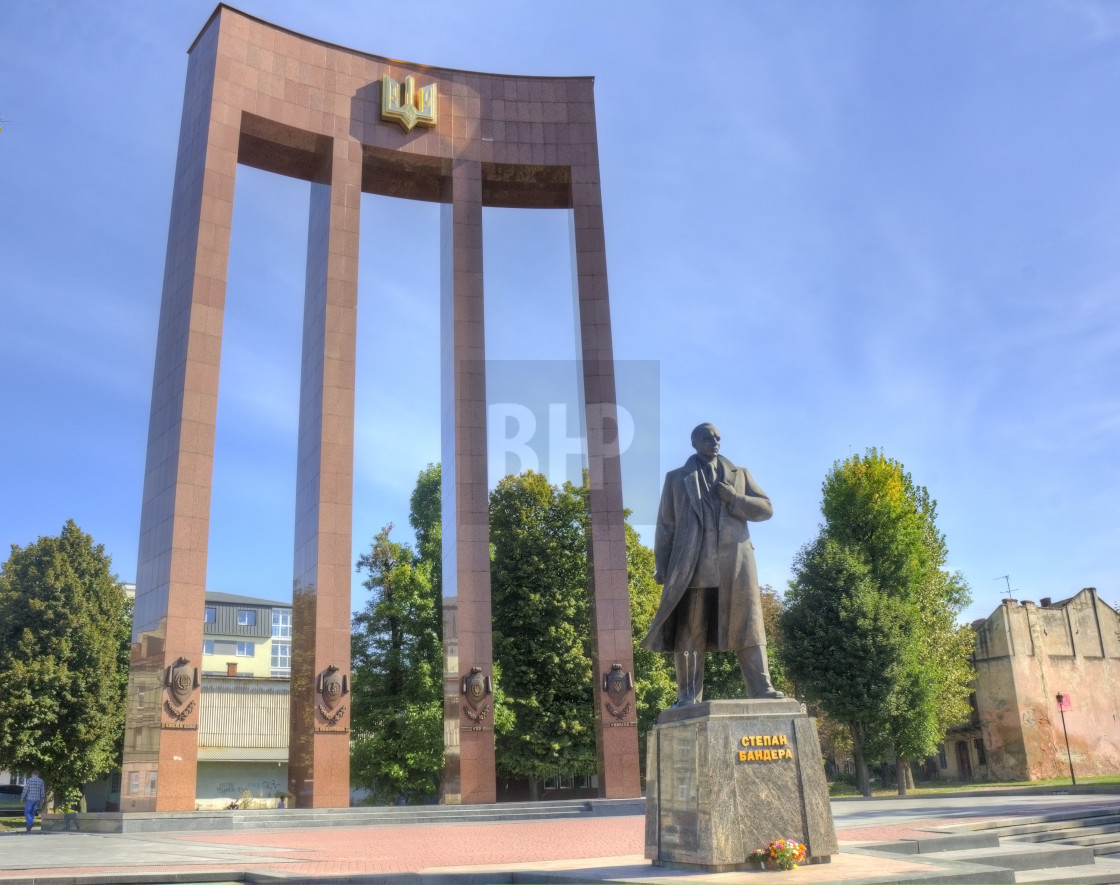 """Bandera Monument, Lviv"" stock image"