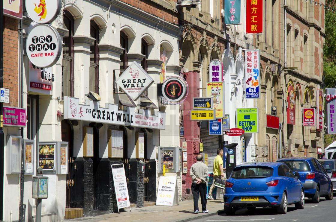 """Chinatown, Manchester"" stock image"