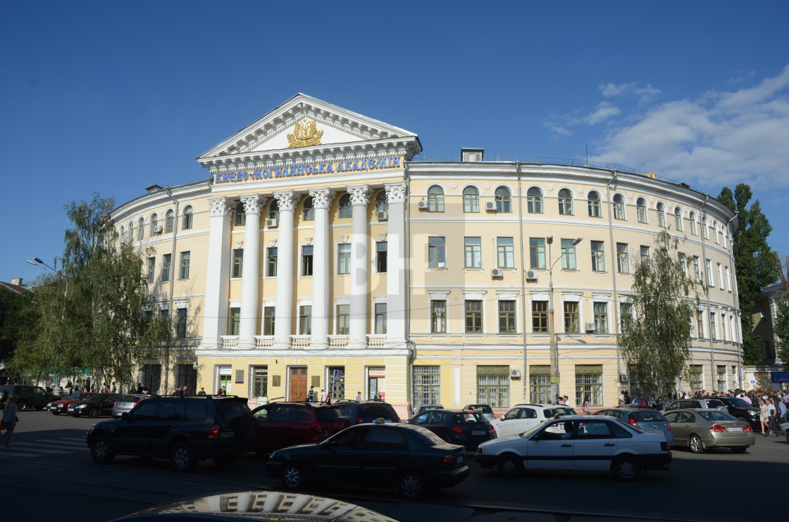 """National University of ""Kyiv-Mohyla Academy"""" stock image"
