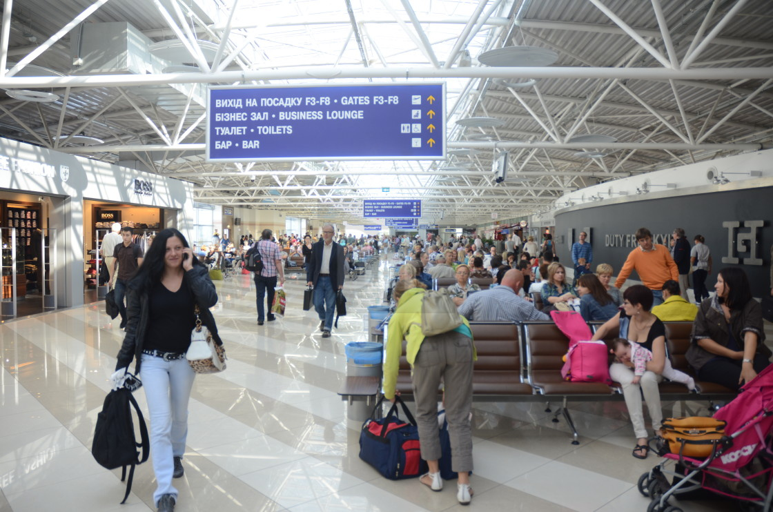"""Boryspil International Airport, Kyiv"" stock image"