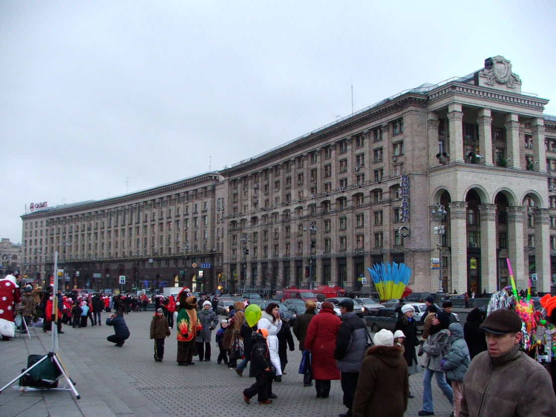 """Central Post Office, Kyiv"" stock image"