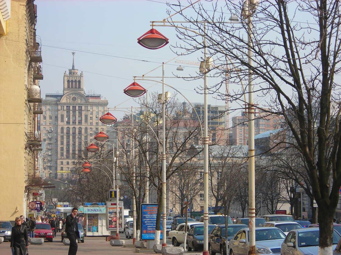 """""""Khreshchatyk Street, Kyiv, Ukraine"""" stock image"""