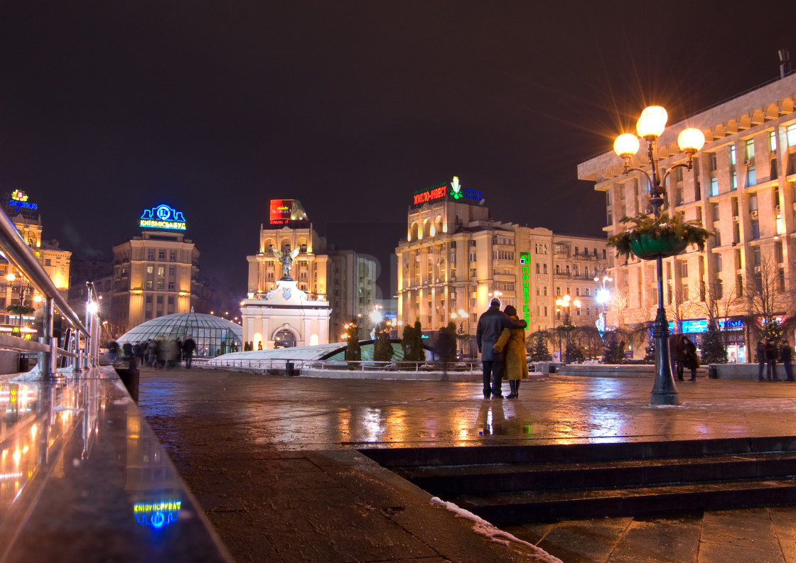 """Independence Square, Kyiv, Ukraine"" stock image"