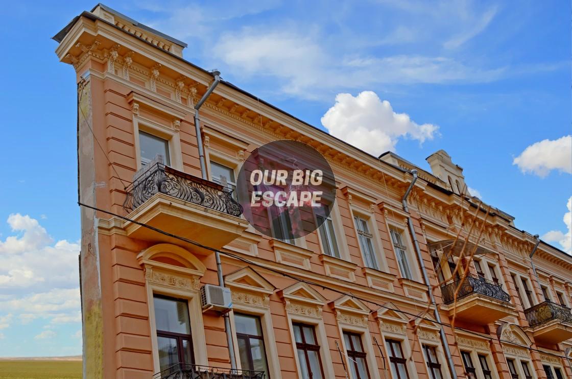 """The Wall House Odessa, Ukraine"" stock image"