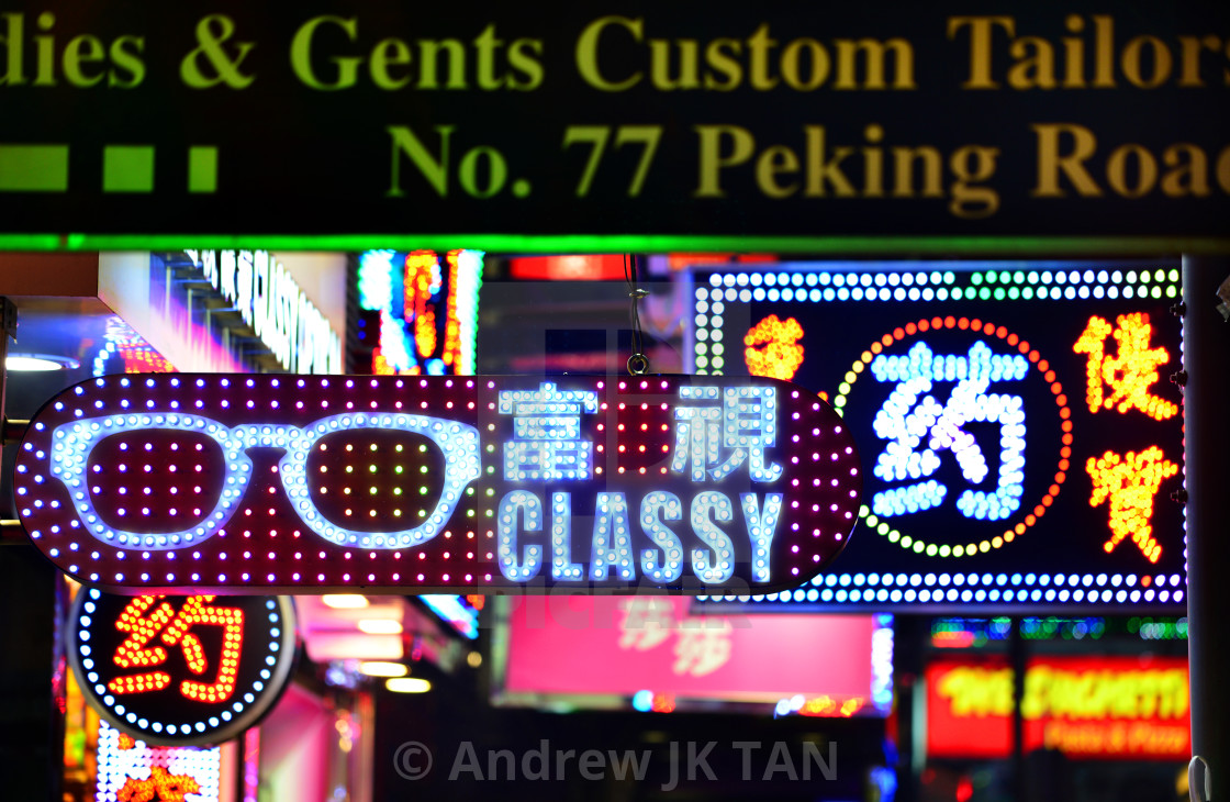 """""""HK Lighted Signboards"""" stock image"""