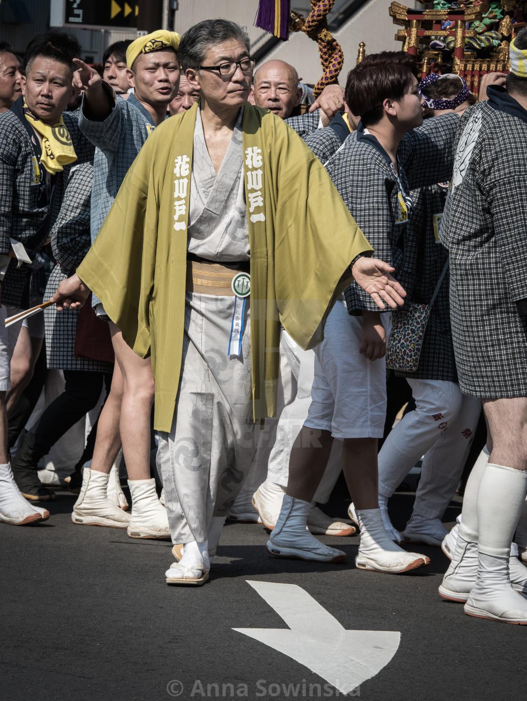 """Asakusa Matsuri"" stock image"