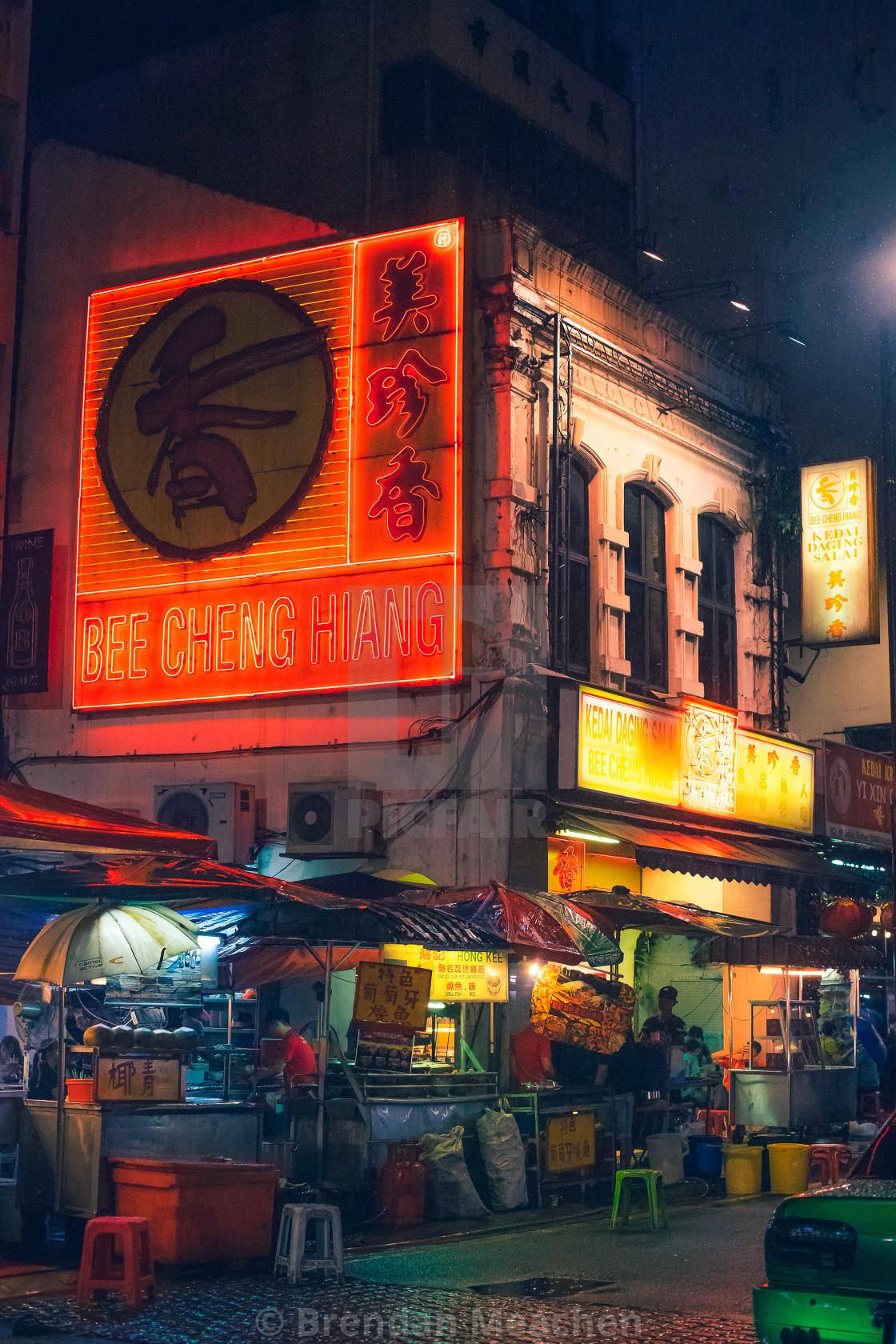"""Petaling Street"" stock image"
