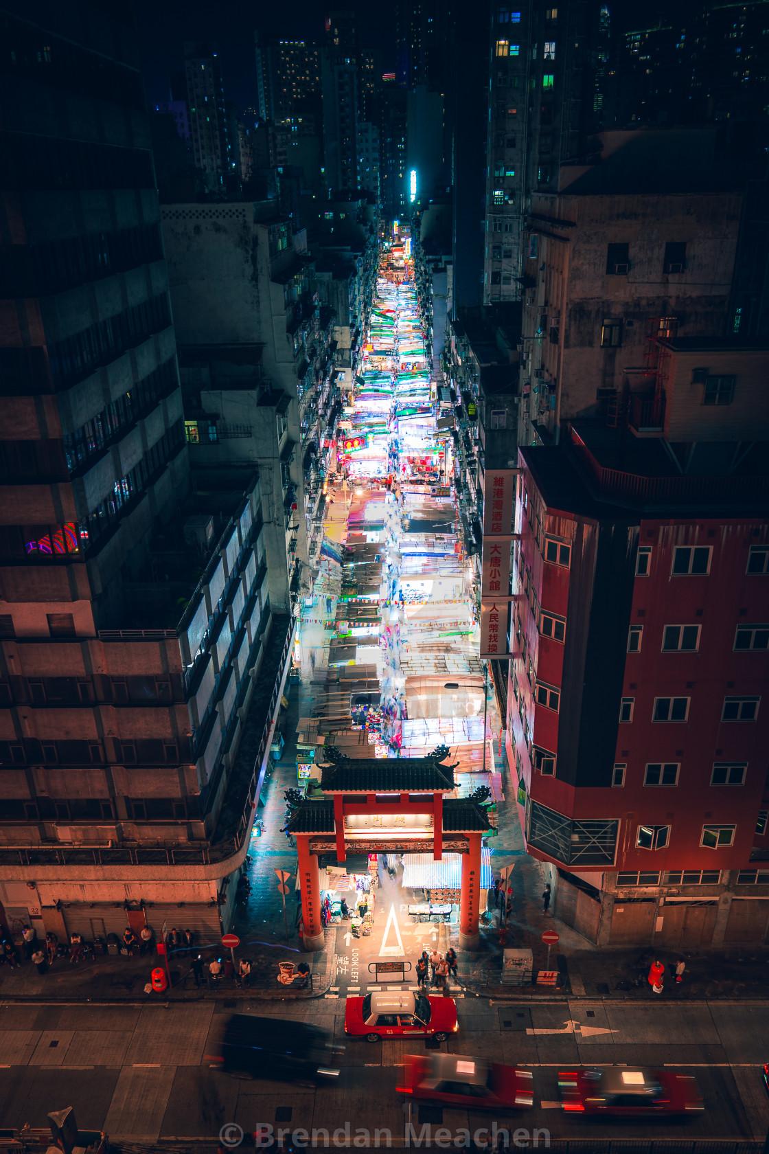 """Temple Street Market"" stock image"