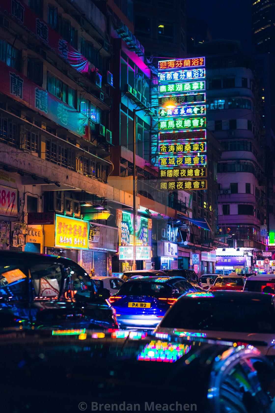 """""""Kowloon Street"""" stock image"""