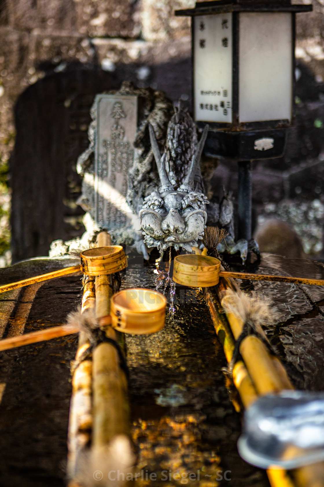 """Japanese Purification Fountain at Buddhist Temple"" stock image"