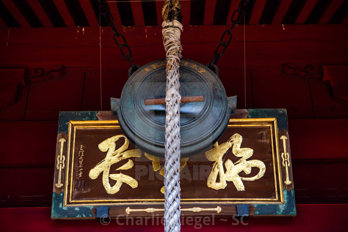 """Historic Temple Bell, Japan"" stock image"