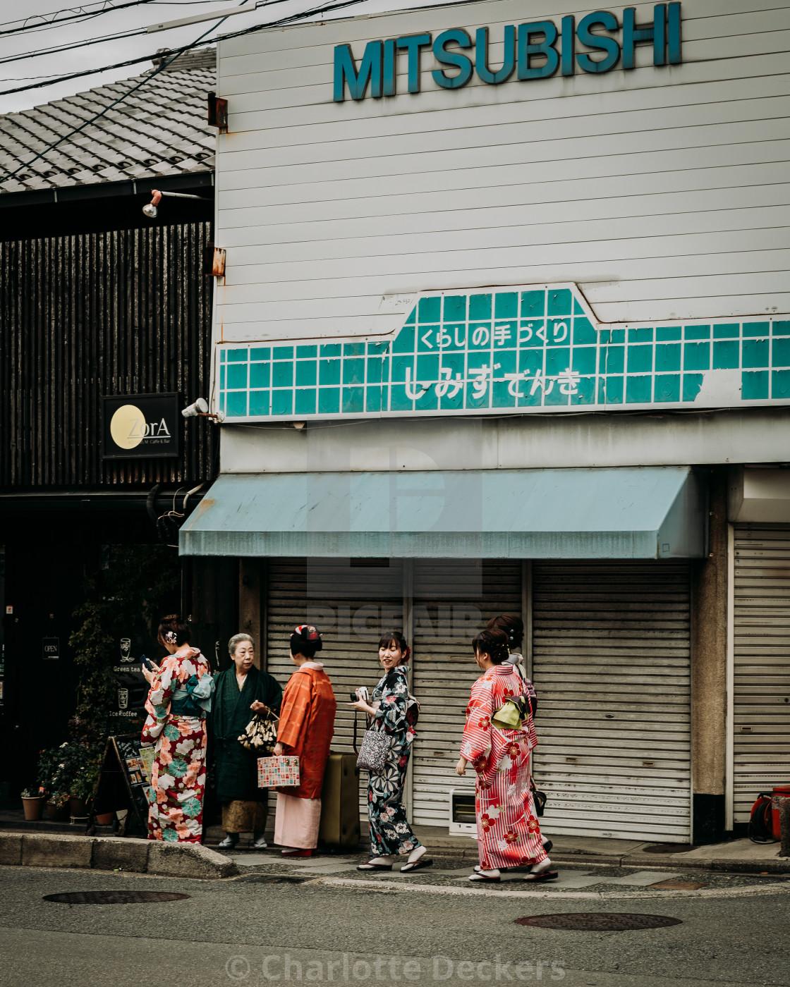 """Kyoto Geisha"" stock image"