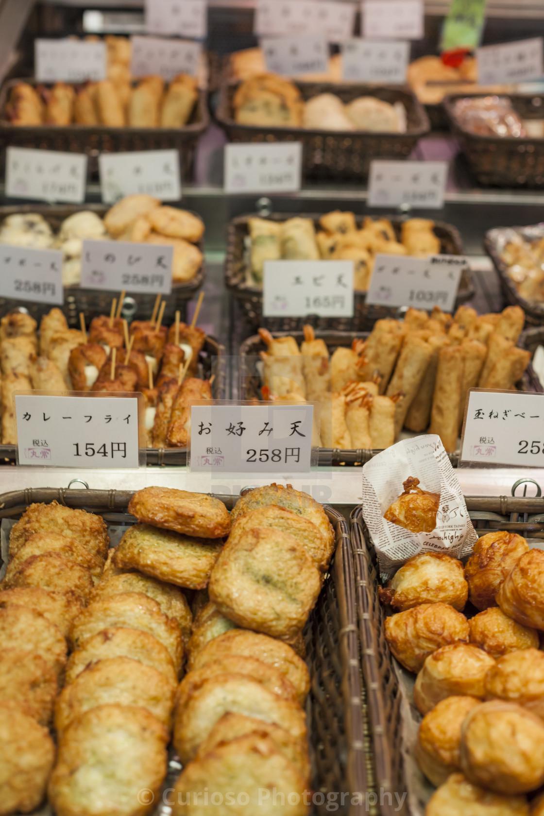 """Traditional asian food market, Japan."" stock image"