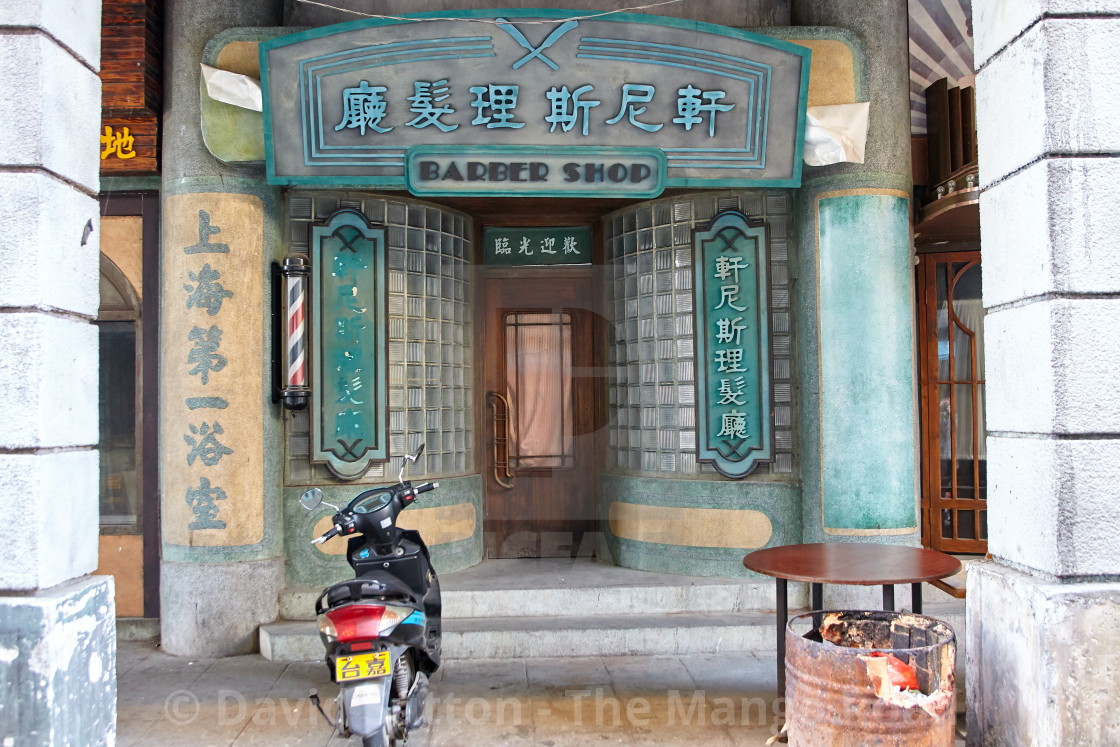"""""""Abandoned barber shop premises in a large qilou in Chikan town, Kaiping, China"""" stock image"""