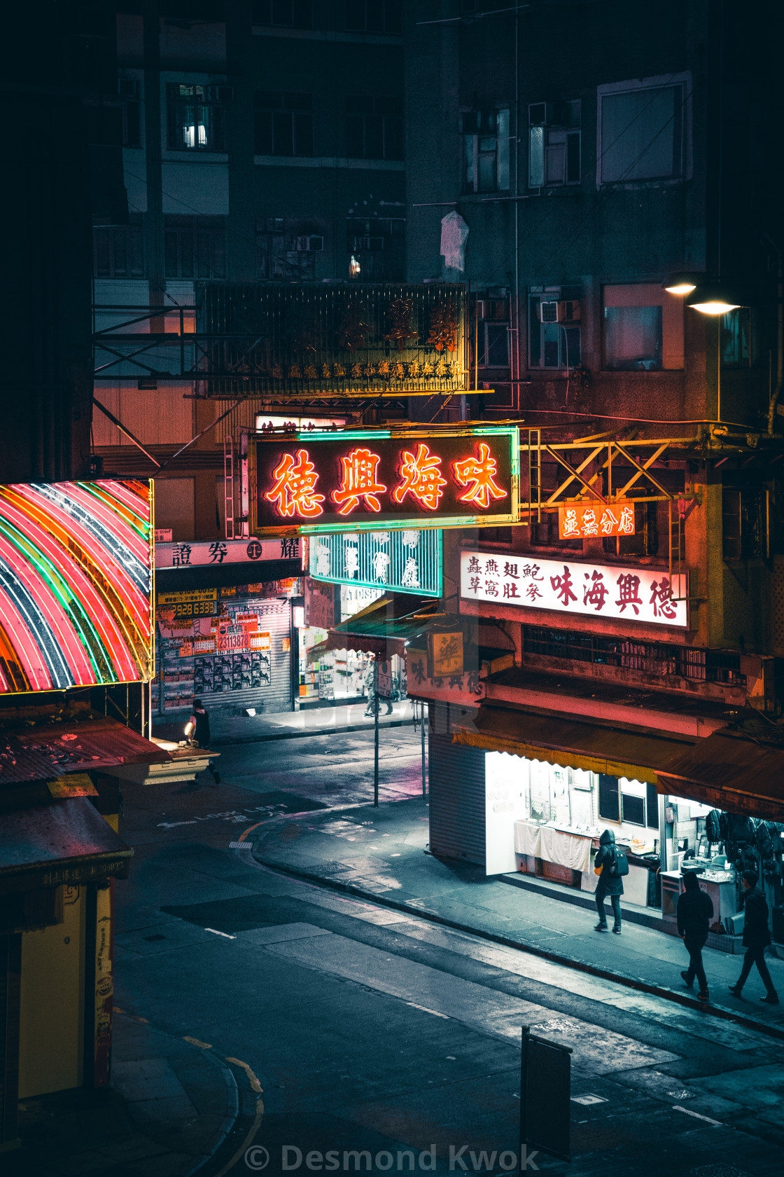 """""""Spectacular Neon Sign in Hong Kong, Kowloon"""" stock image"""