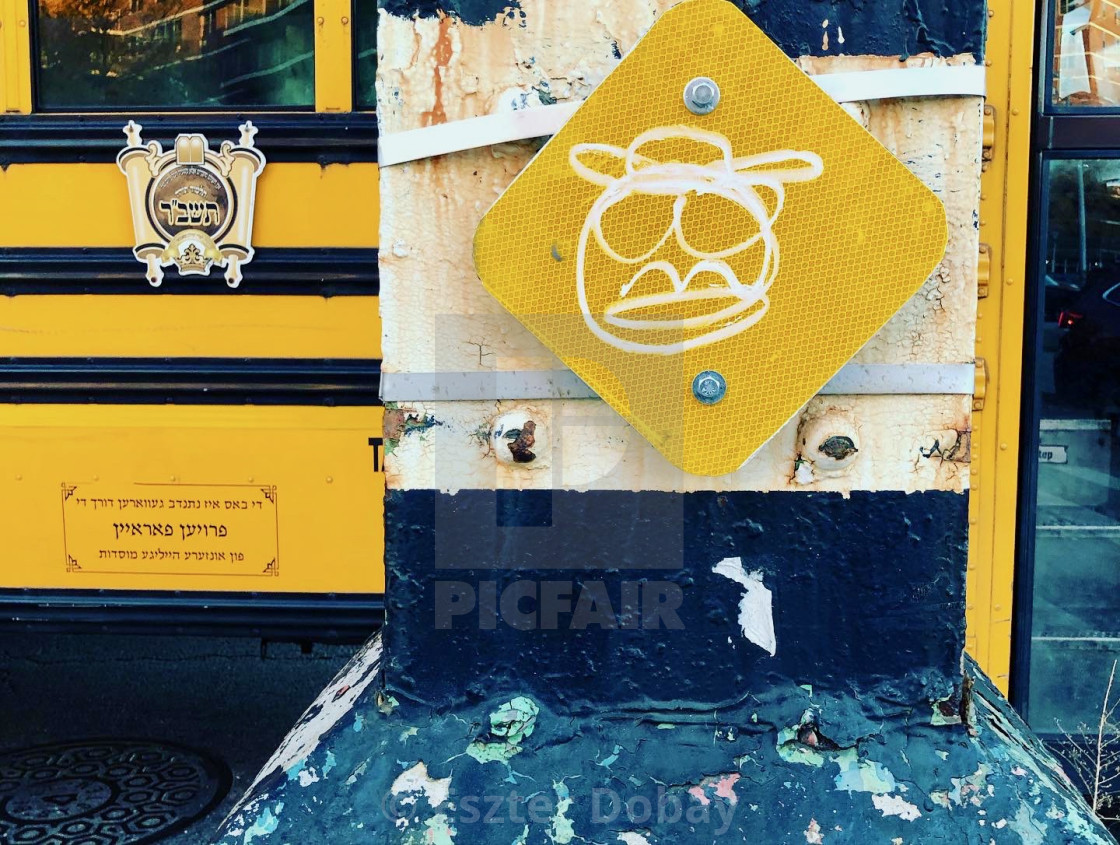 """Yellow yellow"" stock image"