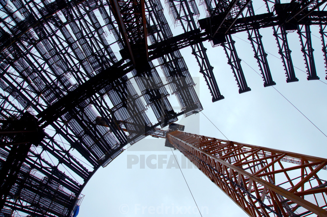 """""""Construction site."""" stock image"""