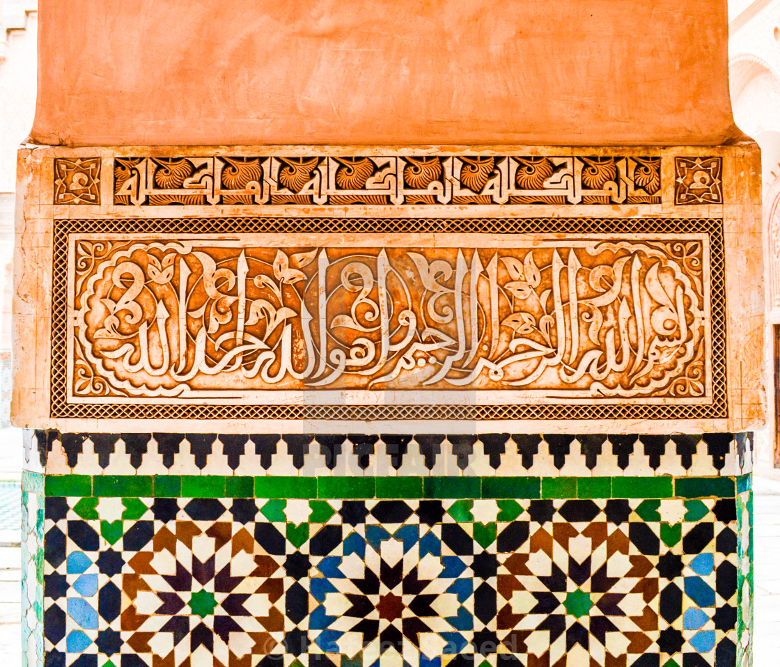 """MADRASSAH CALLIGRAPHY"" stock image"