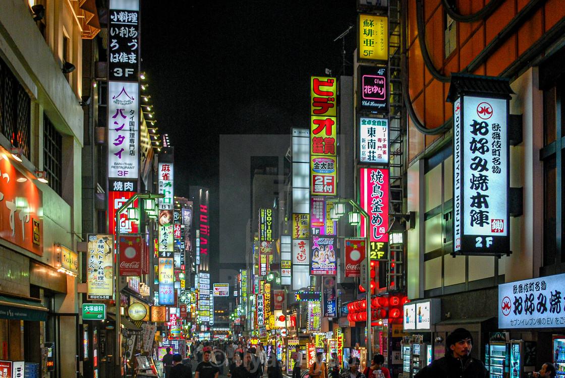 """""""Night scene in Tokyo, Japan"""" stock image"""