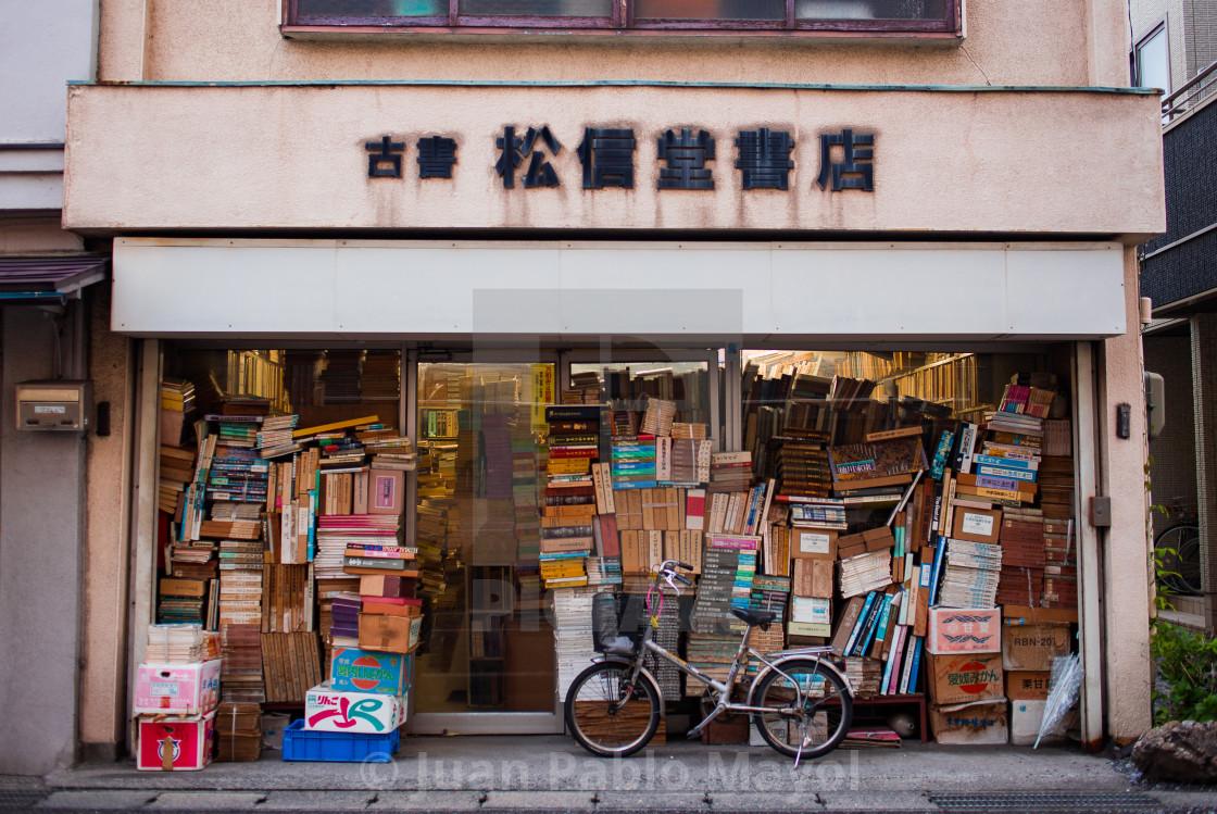 """Matsumoto library"" stock image"