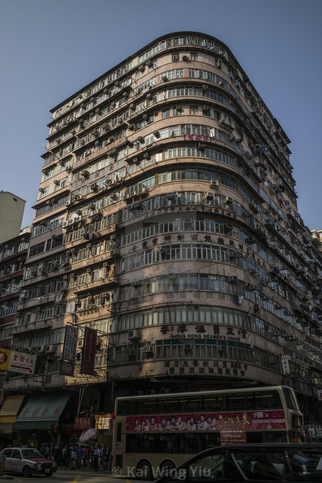 """Iconic Building Block, Jordan Road, Kong Kong"" stock image"