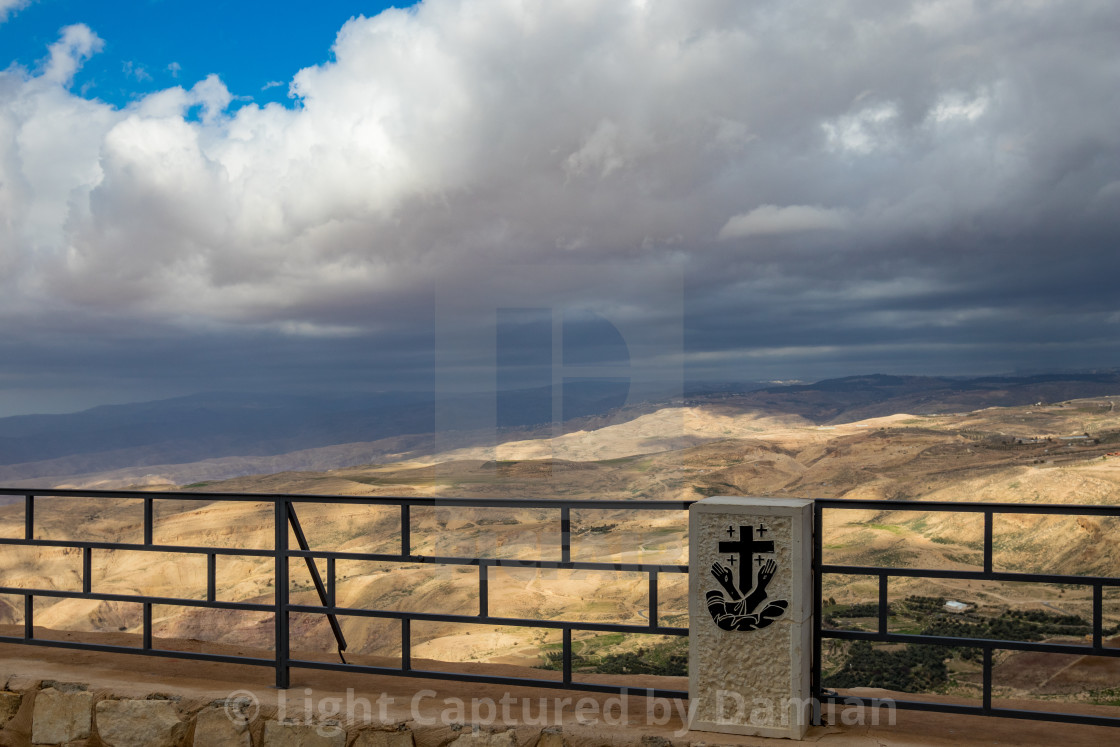 """Fence with coat of arms, Mount Nebo, Jordan"" stock image"