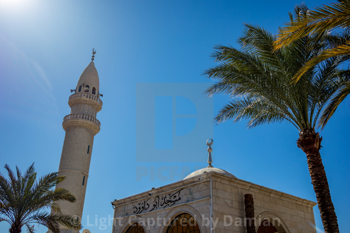 """Aqaba, Jordan, mosque at sunrise"" stock image"