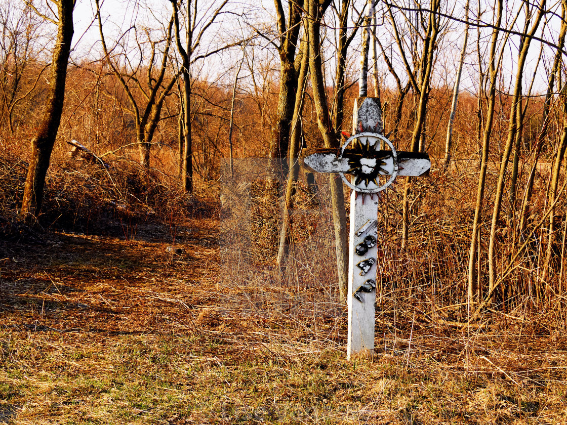 """""""A way cross dated 1842."""" stock image"""