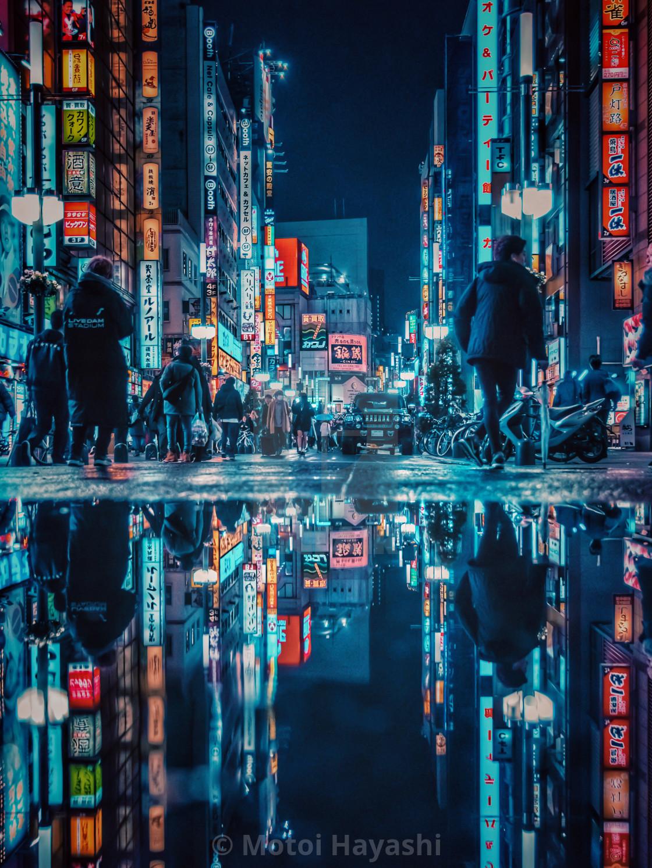 """A Rainy Night Reflection"" stock image"