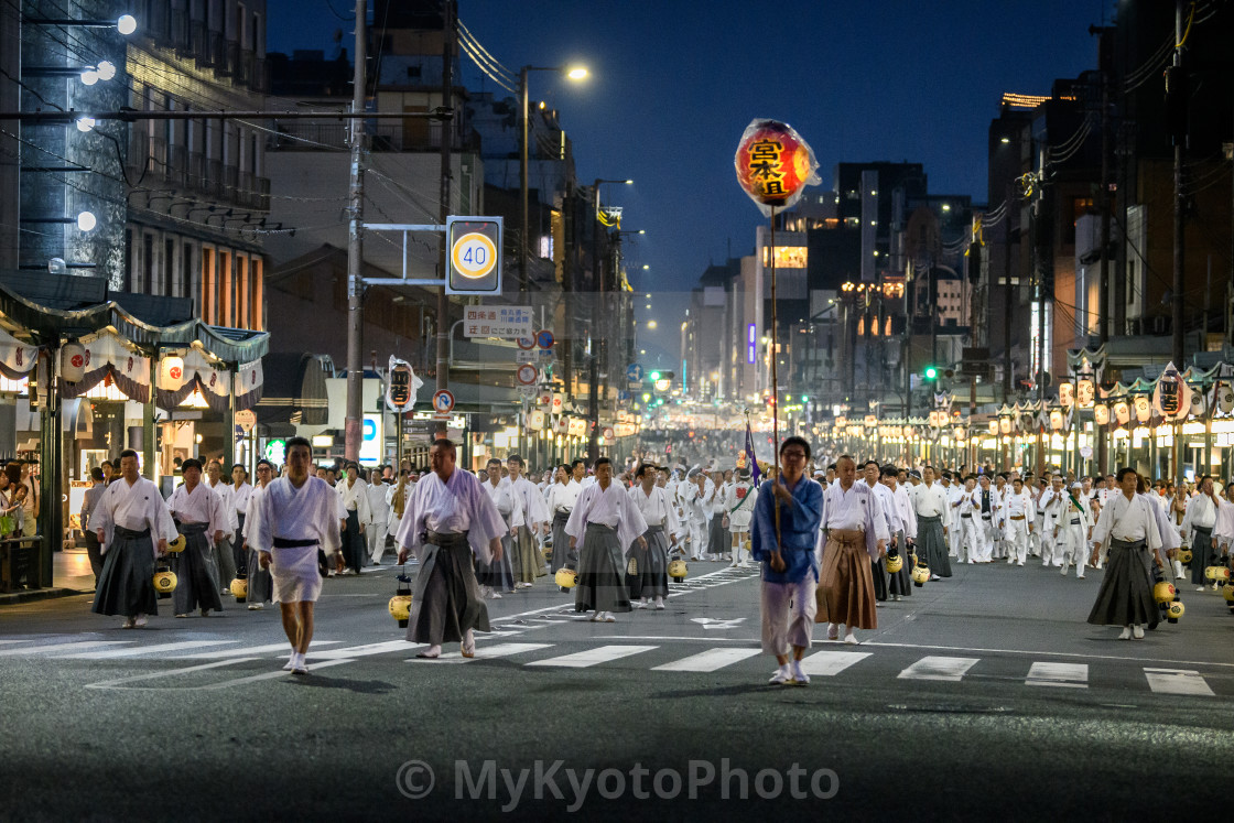 """Mikoshi Arai Ritual, on Shijo Street, Gion Matsuri Festival, Kyoto"" stock image"