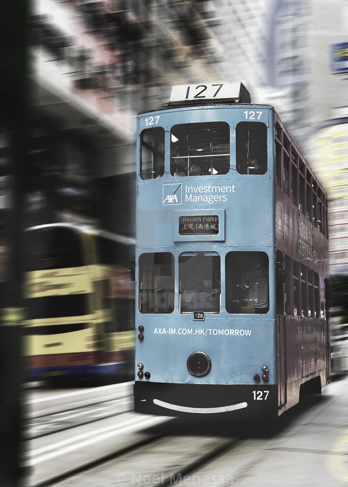 """""""trams still exist"""" stock image"""