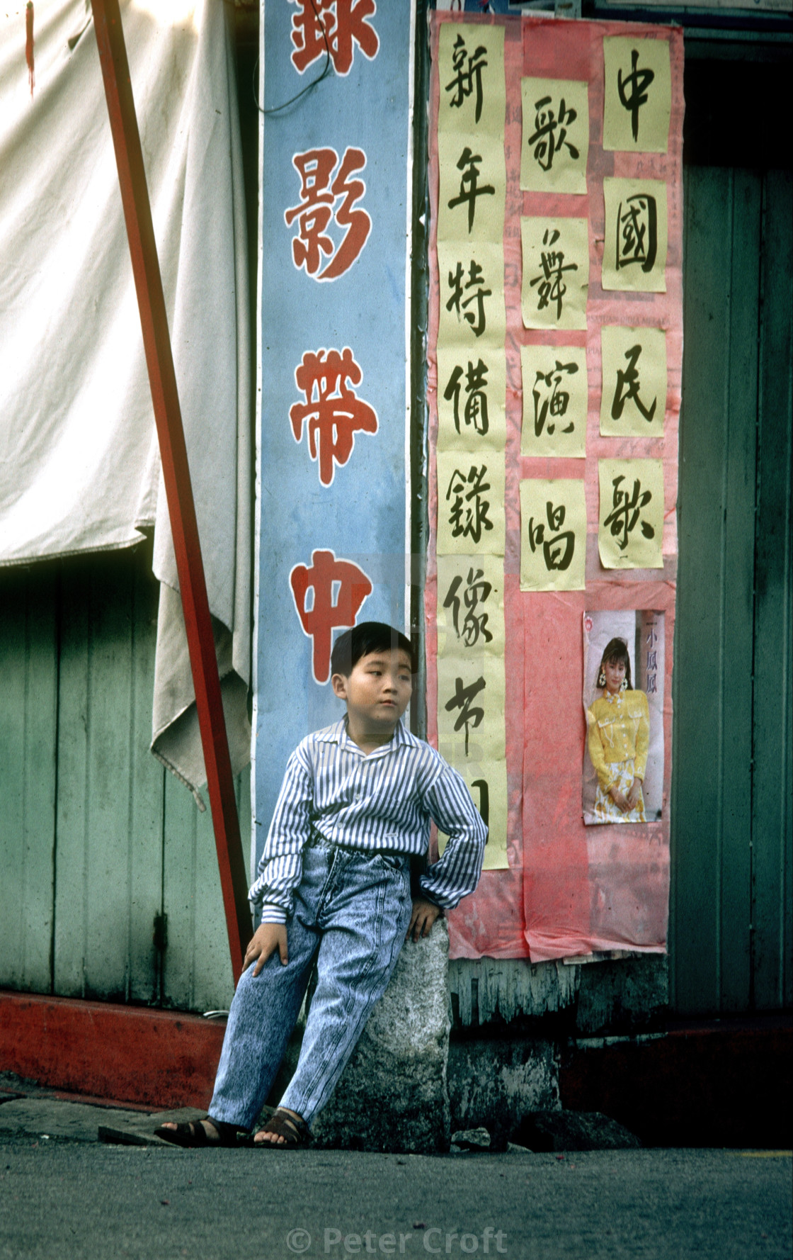 """""""A boy with Chinese signs, Malacca, Malaysia."""" stock image"""